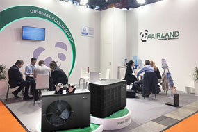 Fairland Original Full-inverter Won Worldwide Recognition at Interbad 2018 - Fairland R32 Full Inverter Pool Heat Pump Manufacturer and Supplier