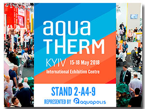 Fairland Full-inverter pool heat pump will be presented at Aqua-Therm Kyiv by Aquapoli - Fairland R32 Full Inverter Pool Heat Pump Manufacturer and Supplier